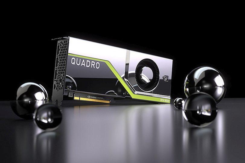 הכרזת Nvidia Quadro RTX