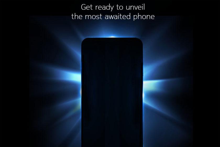 Nokia 9 Teaser (תמונה: נוקיה)