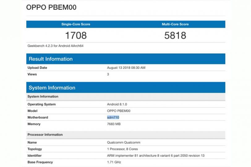 Oppo R17 Pro במבחן ביצועים (תמונה: gsmarena)