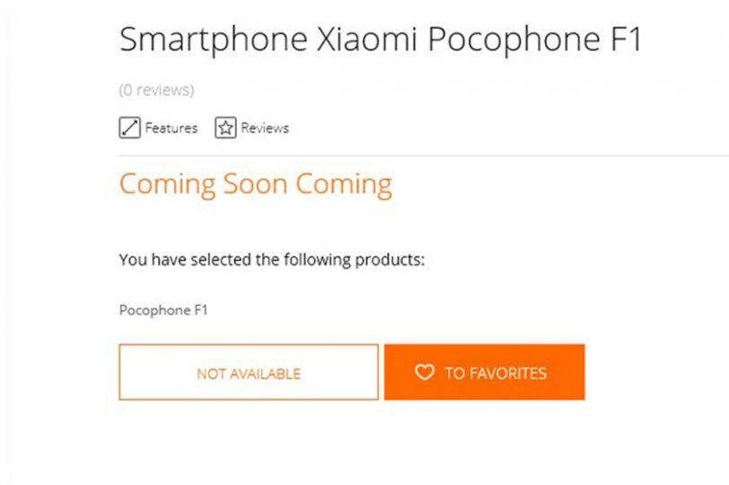 עמוד הרכישה של מכשיר ה-Pocophone F1 (תמונה: xistore)