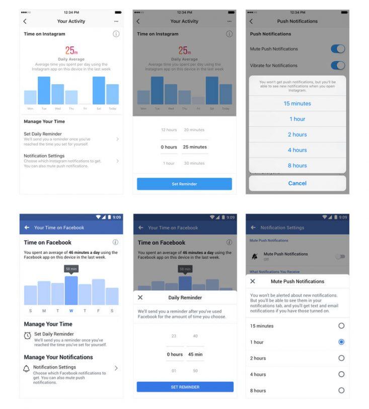 אפשרויות ניהול הזמן בפייסבוק (תמונה: פייסבוק)