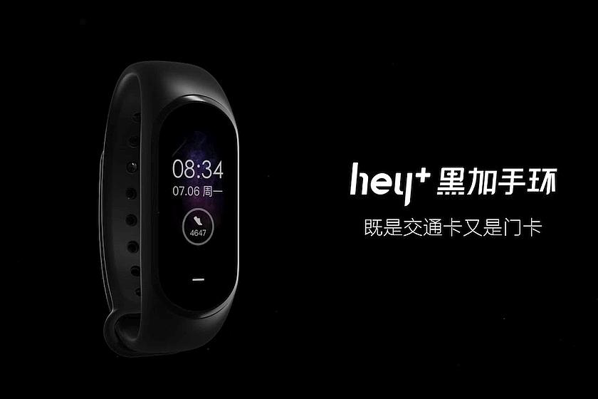 שעון Xiaomi Hey+