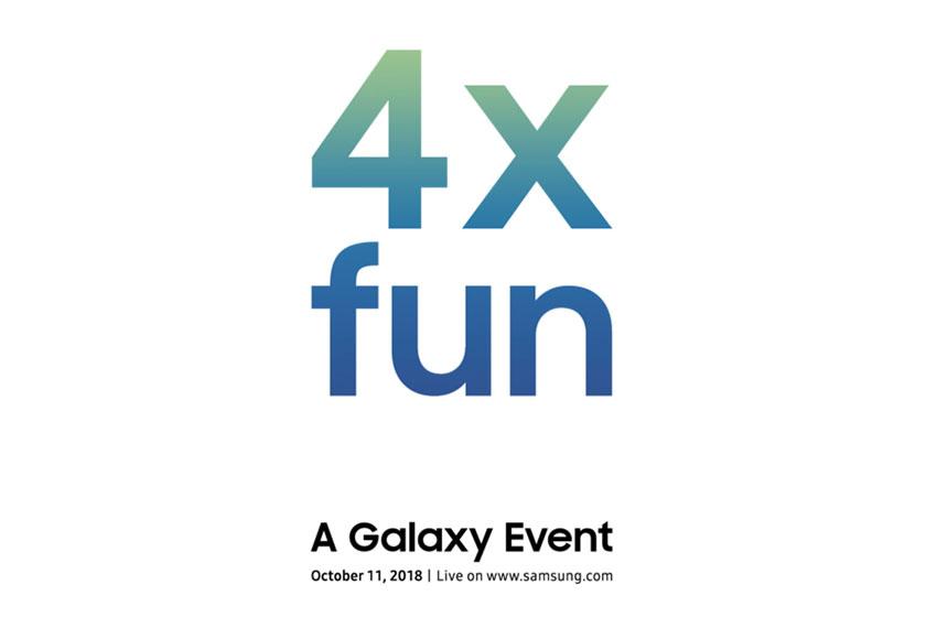 הזמנה לחשיפת Galaxy A (תמונה: סמסונג)