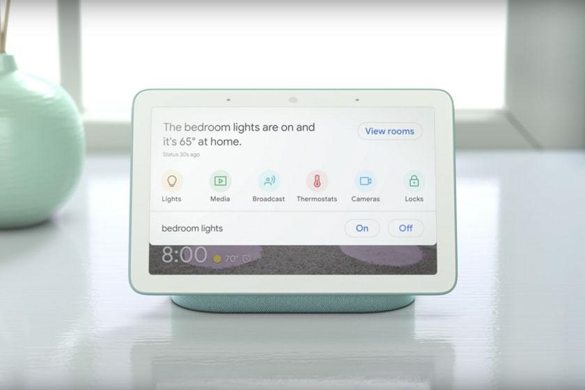 Google Home Hub (תמונה: Google)