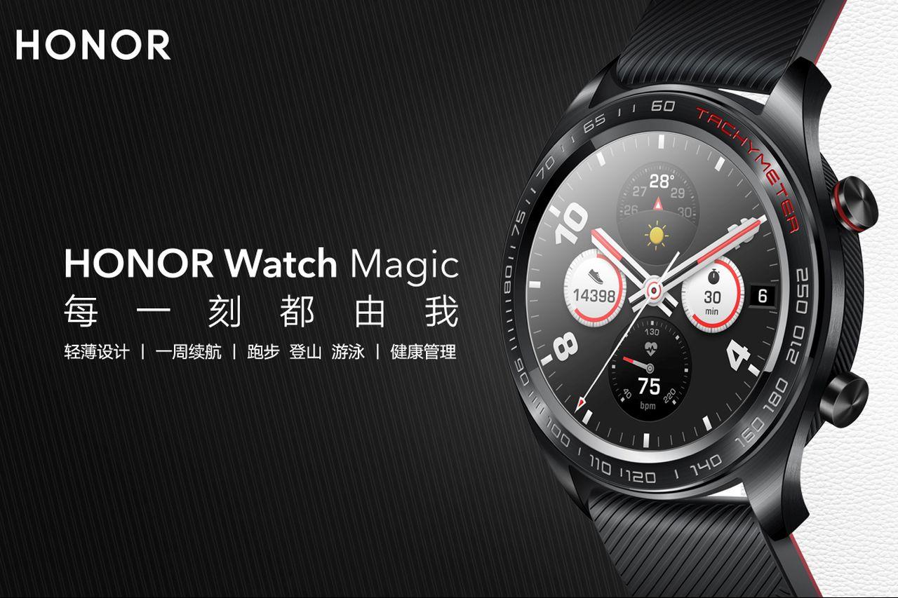 שעון Honor Watch Magic (מקור Vmall)
