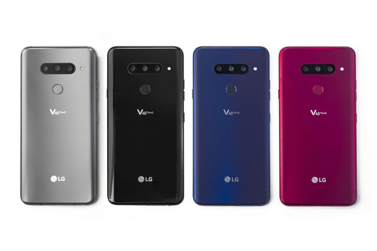 LG V40 ThinQ (תמונה: LG)