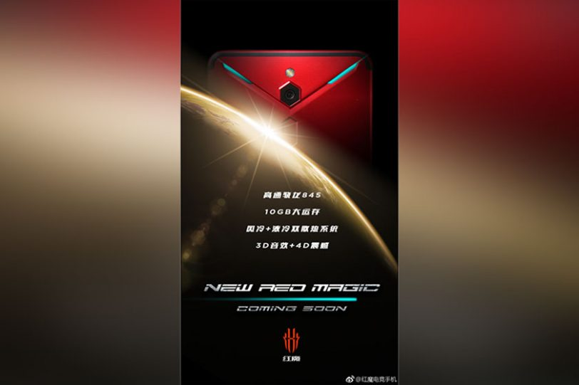 Nubia Red Magic 2 Teaser (תמונה: Weibo)