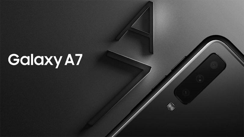 Galaxy A7 (תמונה: סמסונג)