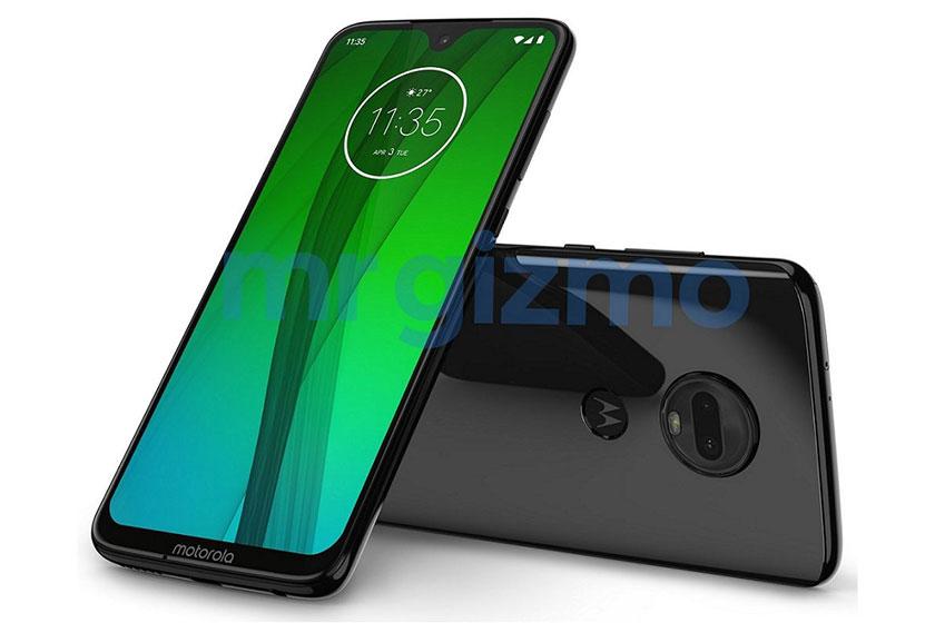 Motorola Moto G7 (תמונה: mrgizmo)