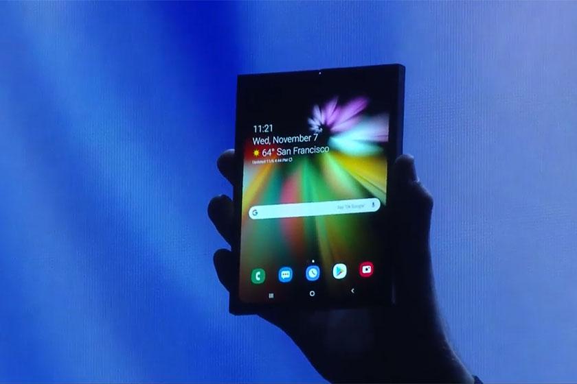 Samsung Infinity Flex (תמונה: Youtube)