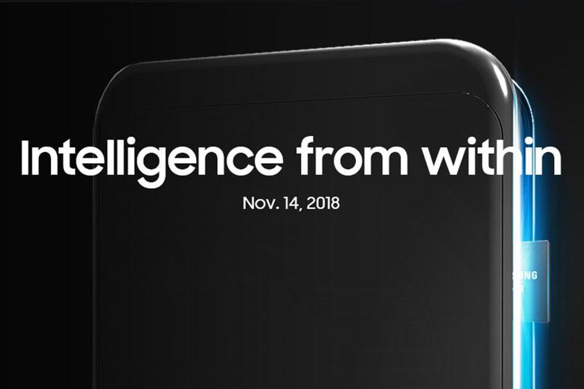 Samsung Exynos Teaser (תמונה: Twitter)