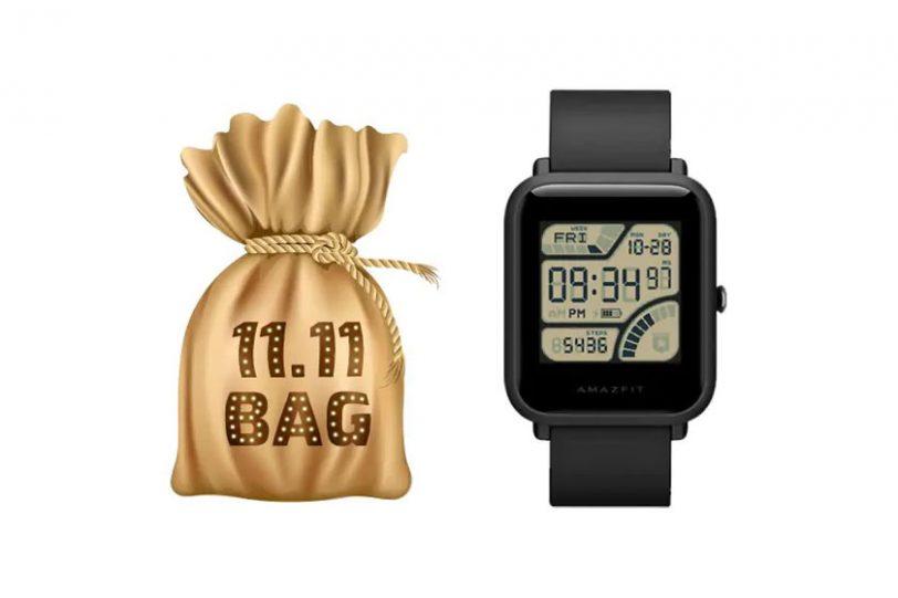 שקית הפתעות עם שעון חכם Amazfit Bip Lite