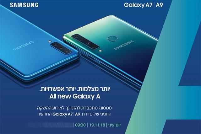 סמסונג תשיק את ה-Galaxy A7 2018 וה-Galaxy A9 2018 בישראל ב-19.11