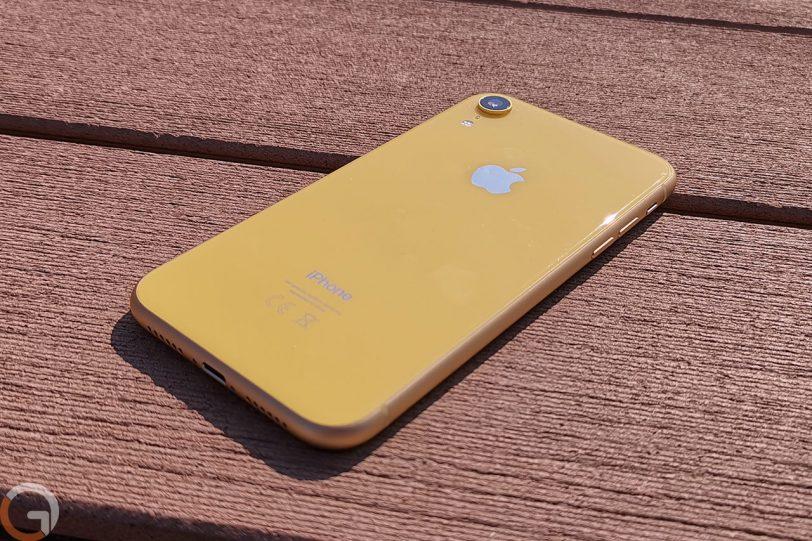 iPhone XR (צילום: רונן מנדזיצקי, גאדג'טי)