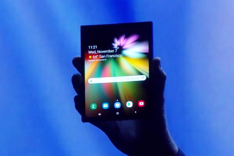 Samsung Foldable Display (תמונה: Youtube)