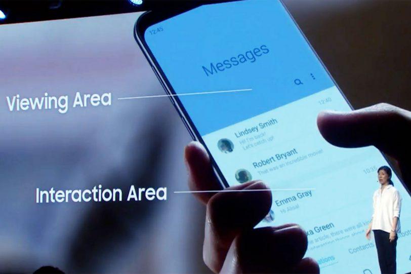 Samsung One UI (תמונה: Youtube)