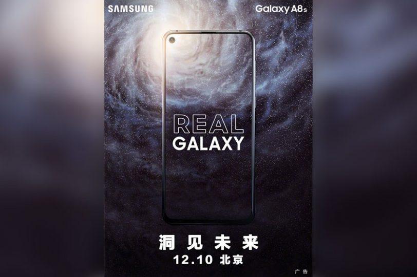 Galaxy A8s Teaser (תמונה: gsmarena)