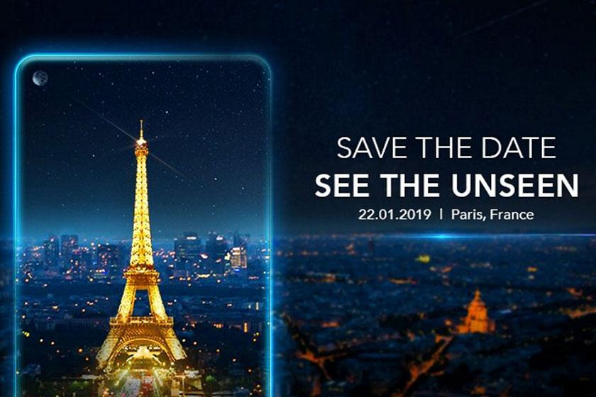 הזמנה לאירוע Honor V20 (תמונה: Honor / Huawei)