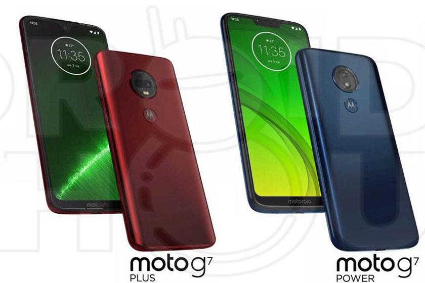 Motorola Moto G7 Plus & Power (תמונה: droidshout)