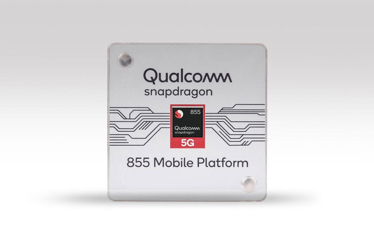 Qualcomm Snapdragon 855 (תמונה: Qualcomm)