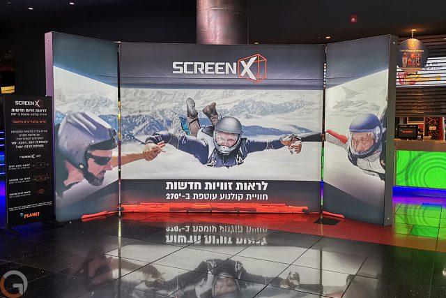 לראשונה בישראל: ScreenX – קולנוע שעוטף אתכם מכל הכיוונים
