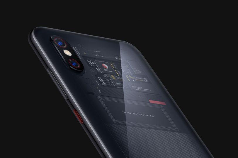 Xiaomi Mi 8 Pro (תמונה: Xiaomi)