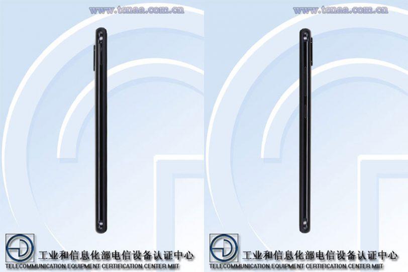 Xiaomi Redmi 7 (תמונה: TENAA)