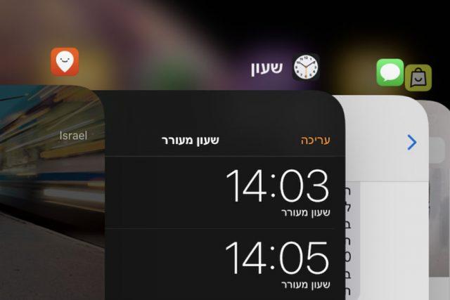 אתר חדש מדרג את יצרניות הסלולר שסוגרות אפליקציות ברקע באופן אגרסיבי