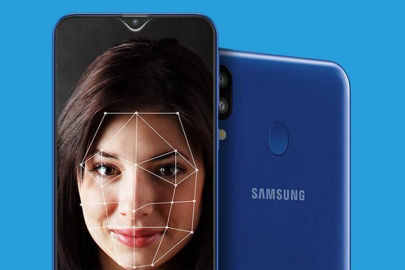 Samsung Galaxy M20 (תמונה: סמסונג)