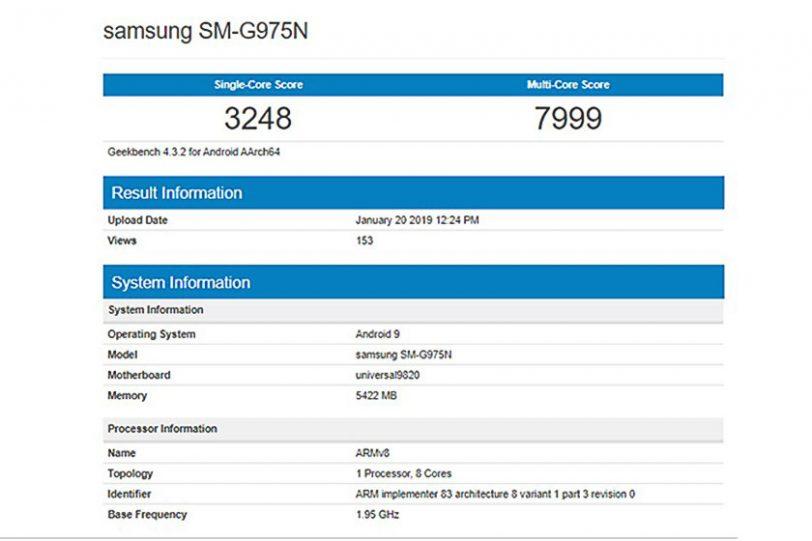 מבחן הביצועים של ה-Galaxy S10 Plus (תמונה: Geekbench)