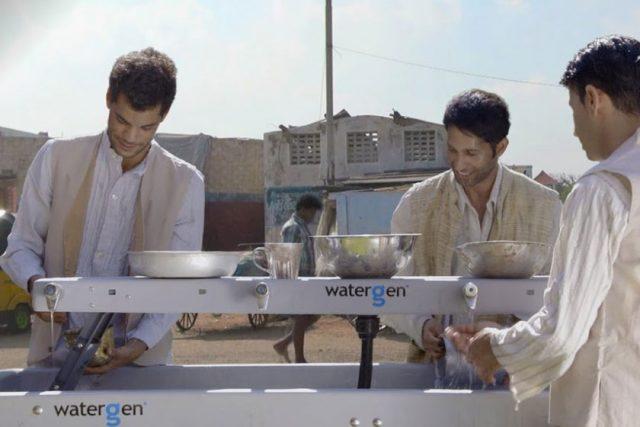 ג'ני היא מכונה בפיתוח ישראלי שתייצר עבורכם מים מאוויר