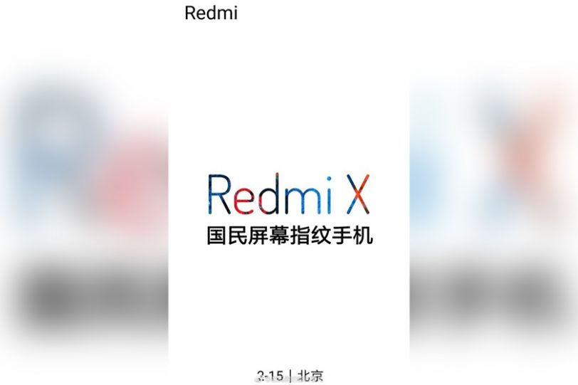 Xiaomi Redmi X (תמונה: playfuldroid)