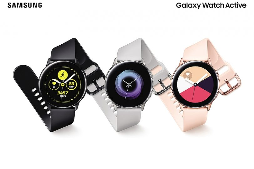 שעון Galaxy Watch Active (מקור סמסונג)