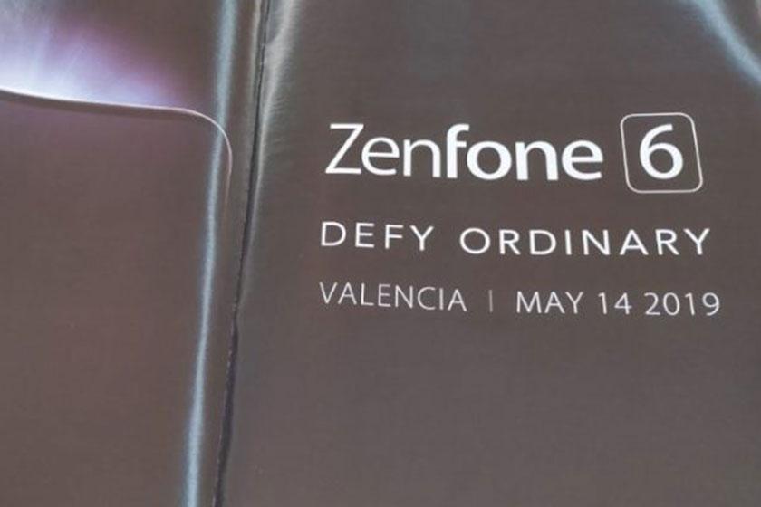 Asus Zenfone 6 Teaser (תמונה: lowyat)