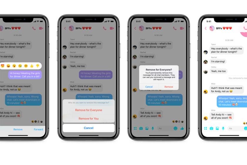 אפשרות מחיקה ההודעה ב-Messenger (תמונה: variety)