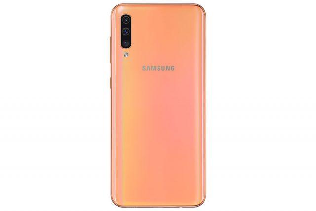 Galaxy A50 (תמונה: סמסונג)