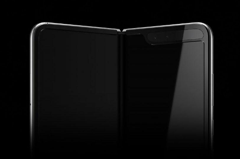 Samsung Galaxy Fold (תמונה: samsungmyhub)