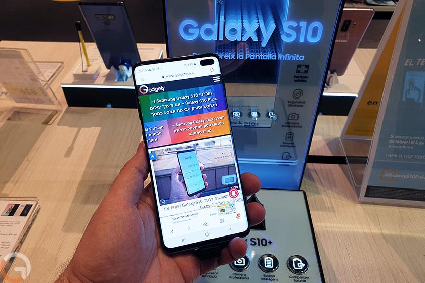 Galaxy S10 Plus (צילום: רונן מנדזיצקי, גאדג'טי)