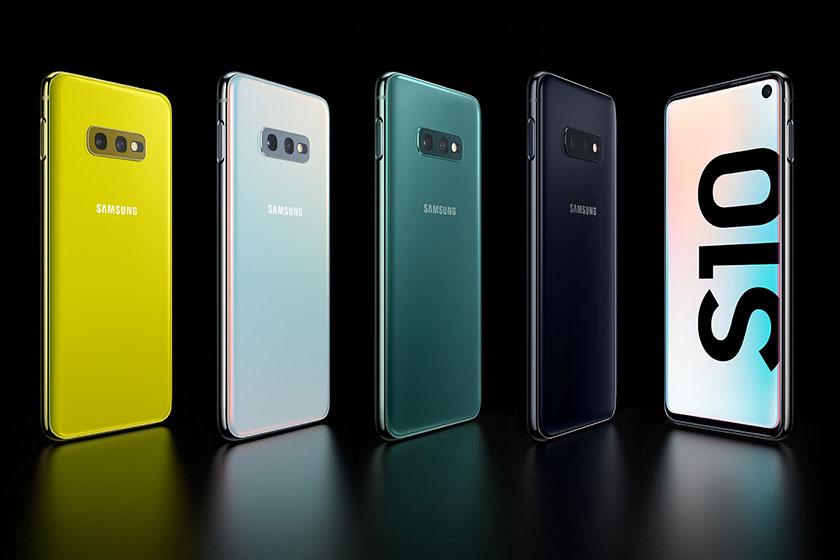 Galaxy S10e (תמונה: סמסונג)