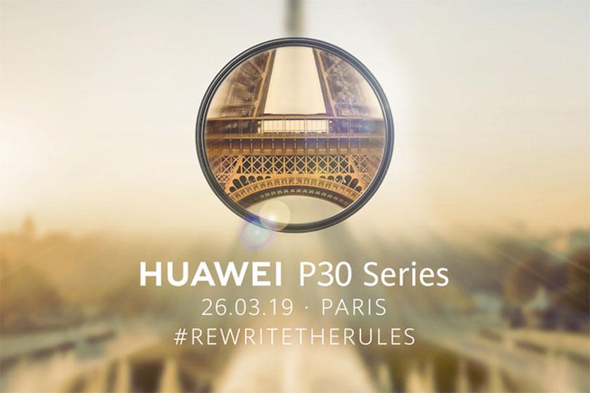 Huawei P30 Series Teaser (תמונה: yugatech)