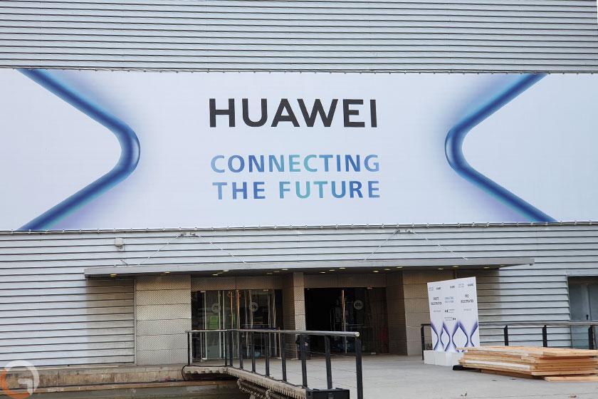 מקום אירוע ההכרזה של וואווי ב-MWC 2019