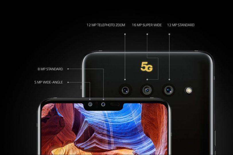 LG V50 ThinQ (תמונה: LG)
