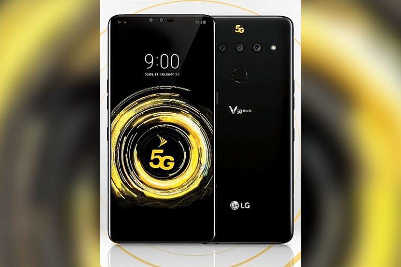 LG V50 ThinQ (תמונה: Twitter/evleaks)