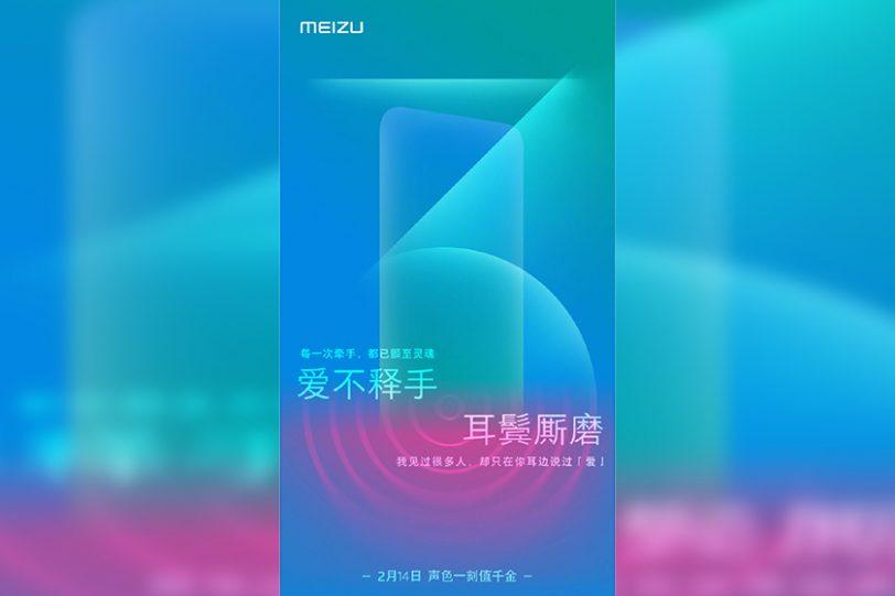 Meizu Poster (תמונה: Weibo)