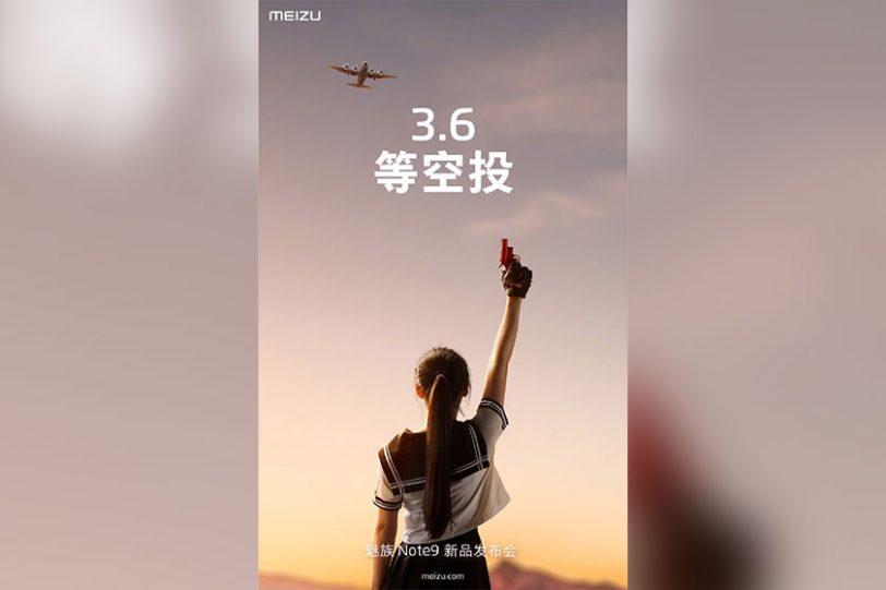 Meizu Note 9 (תמונה: Weibo)