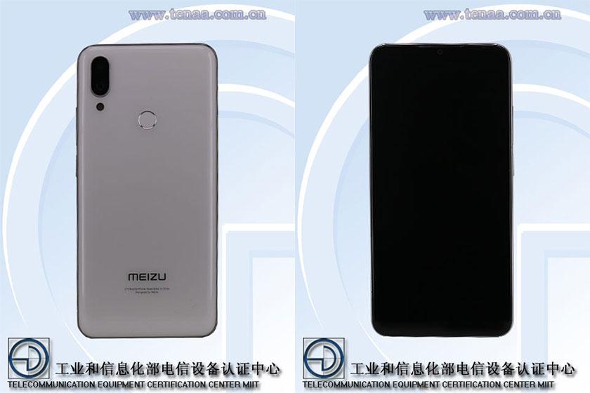 Meizu Note 9 (תמונה: TENAA)