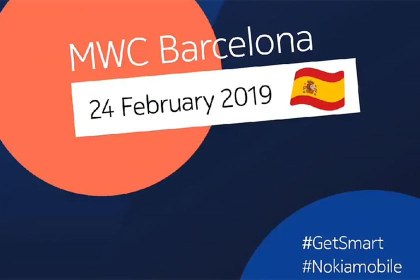 Nokia MWC Event (תמונה: Twitter)