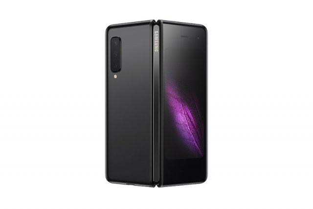 Samsung Galaxy Fold (תמונה: סמסונג)