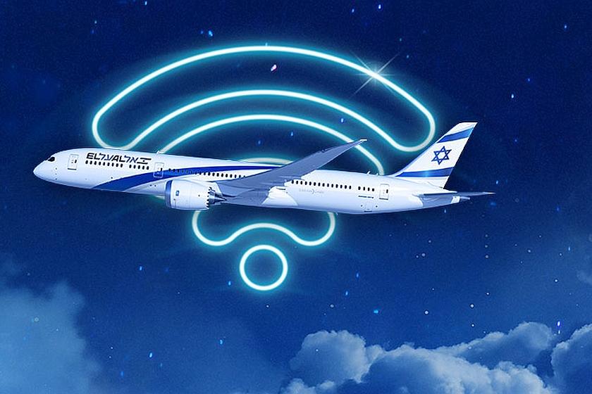שירות EL AL WiFi (מקור אל-על)