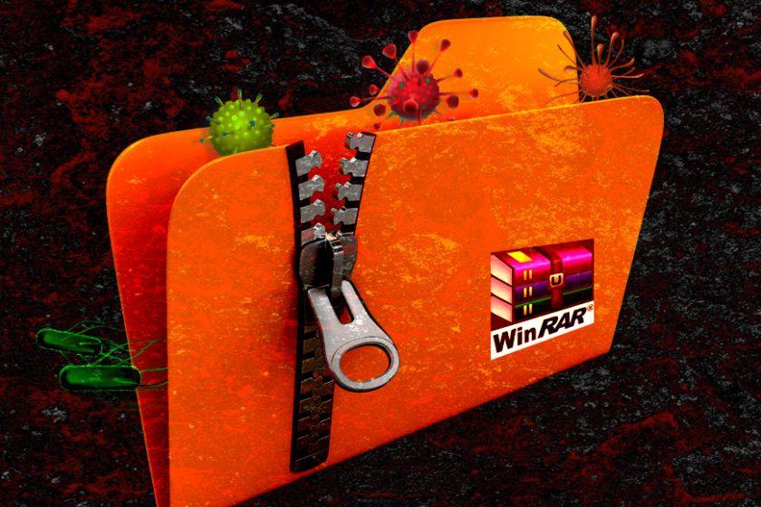 פרצת אבטחה WinRAR (מקור checkpoint)
